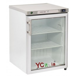 Vertical freezer with...